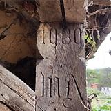 Wood recovery Transylvania